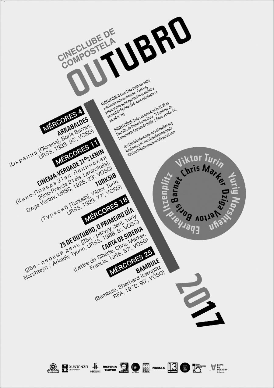 cartaz outubro 2017 cineclube