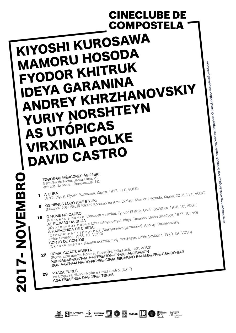 cartaz novembro cineclube de compostela 2017