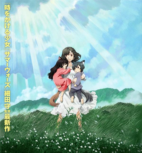 Os nenos lobo Ame e Yuki Mamoru Hosoda